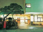 丹泉ホテル